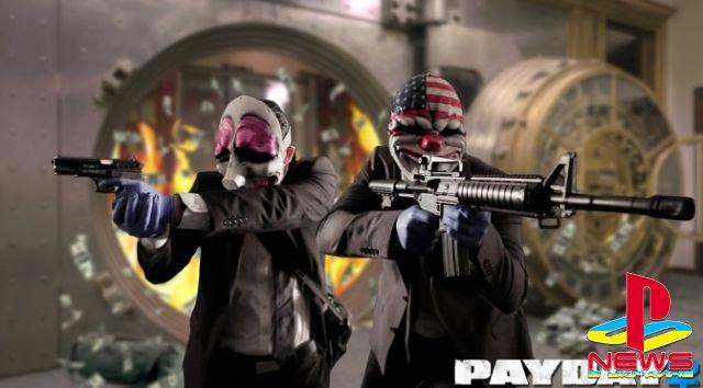 Создатели Payday и Overkill's The Walking Dead обанкротятся через несколько месяцев