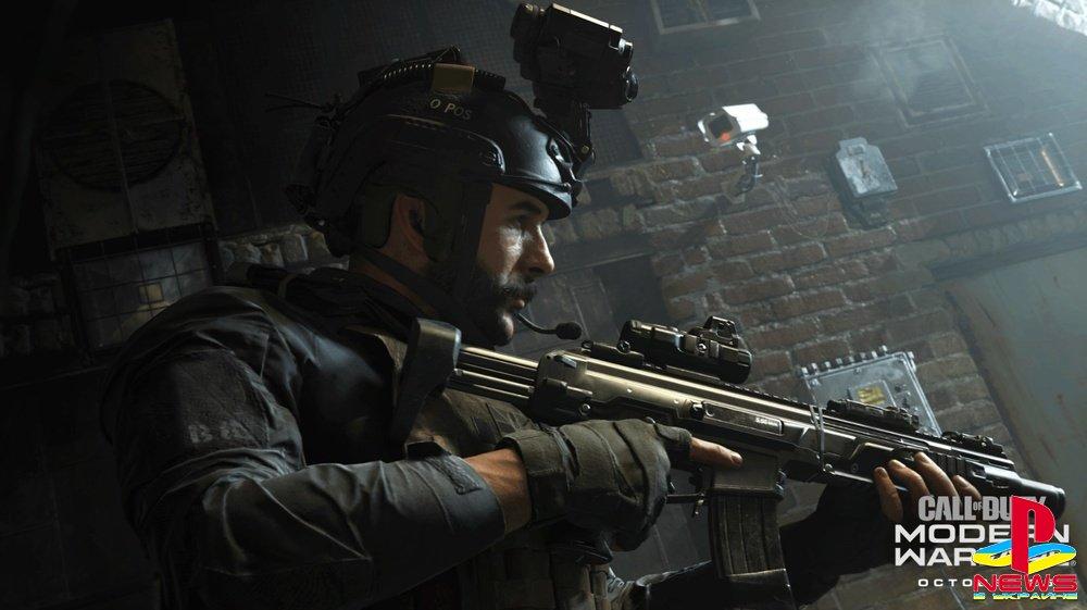 В перезапуске Call of Duty: Modern Warfare не будет зом ...