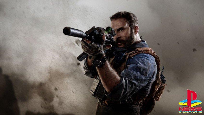 В Call of Duty: Modern Warfare можно перезаряжать оружие во время прицеливания