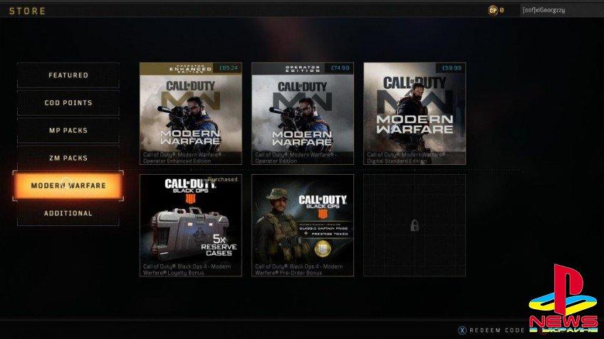 Капитан Прайс появится в королевской битве Call of Duty: Black Ops 4