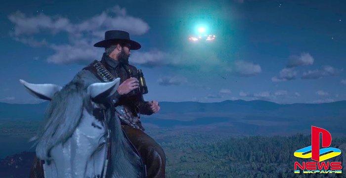 DLC для Red Dead Redemption 2 будет посвящено НЛО