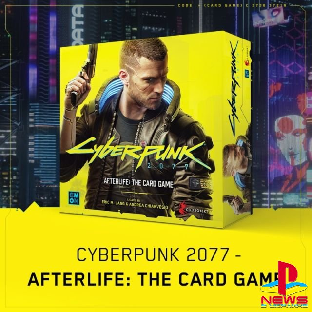 CD Projekt Red анонсировала карточную игру по Cyberpunk 2077