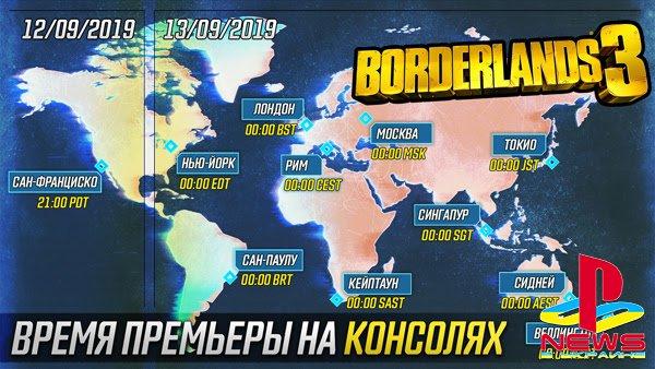 Borderlands 3 – представлен подробный график премьер