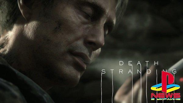 В Death Stranding добавили «Очень лёгкую» сложность из- ...