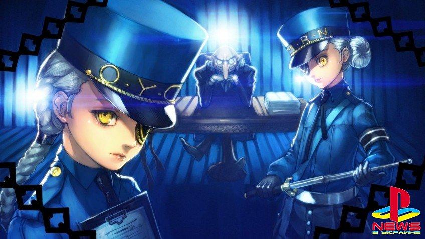 В Persona 5 The Royal близняшек из Бархатной комнаты можно вывести на прогулку