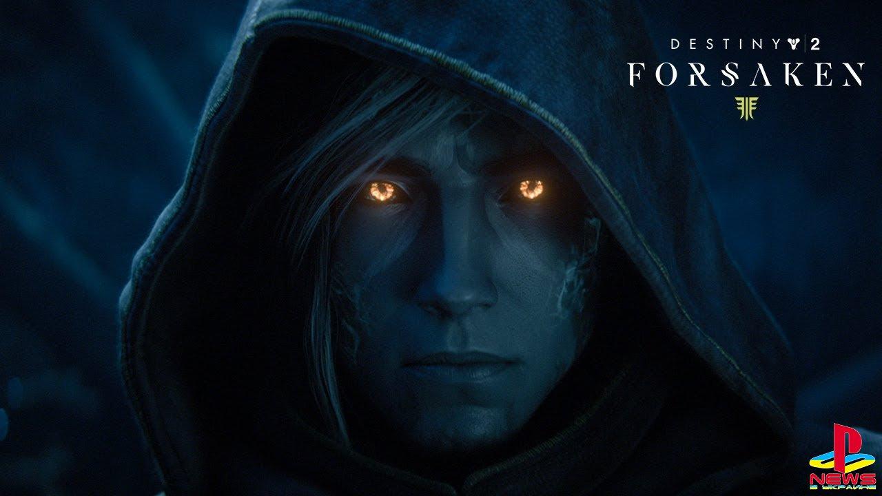 Годовой абонемент Destiny 2: Forsaken стал бесплатным д ...