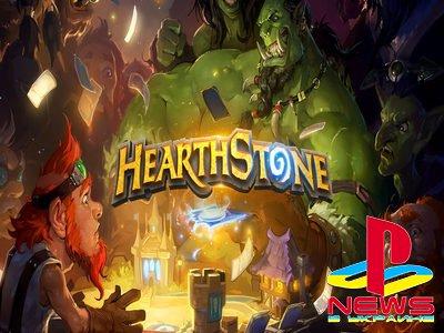 Hearthstone: обзор игровой дисциплины