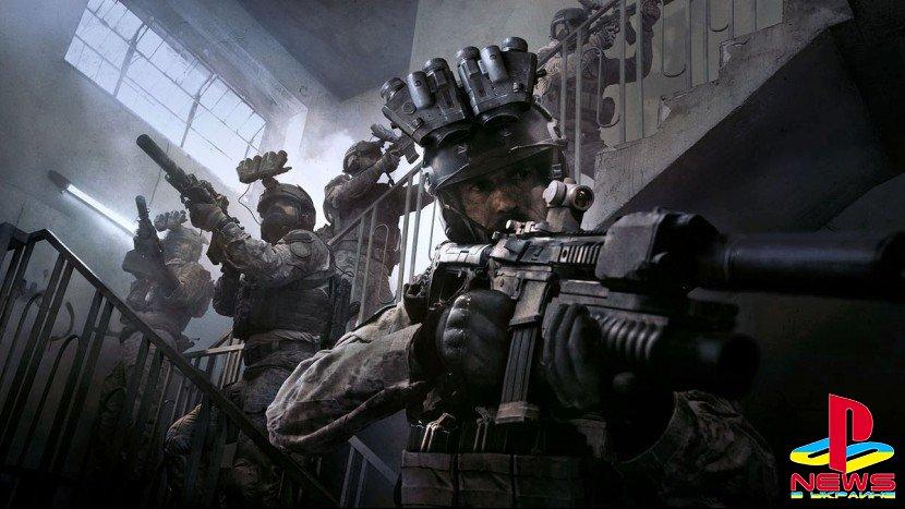 В сеть попал список режимов Call of Duty: Modern Warfare