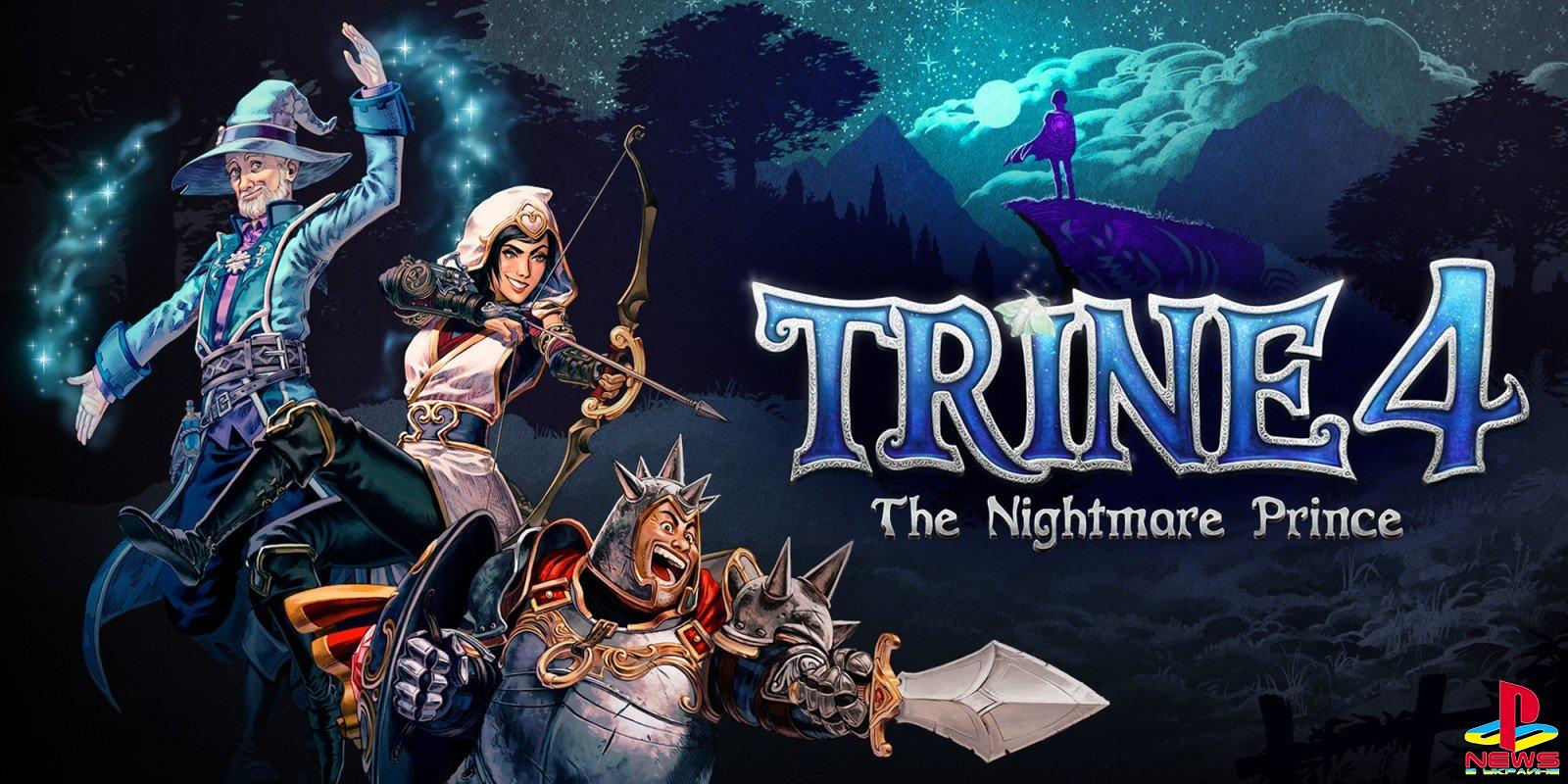 Оценки Trine 4 – хорошее продолжение серии, но без оригинальных идей