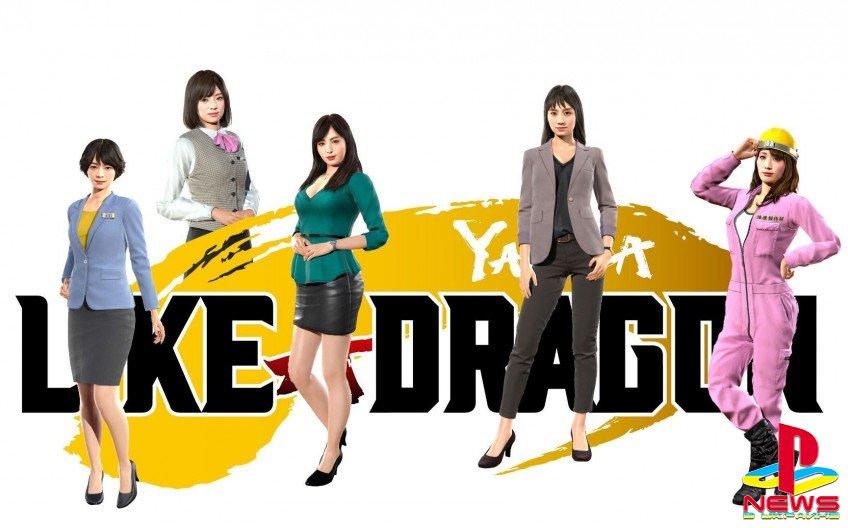 SEGA представила пятерых жительниц Йокогамы из Yakuza: Like a Dragon