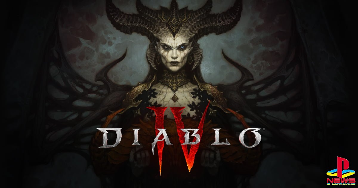 Новые детали Diablo IV: персонализация, движок, уклонение, PvP-зоны и другое