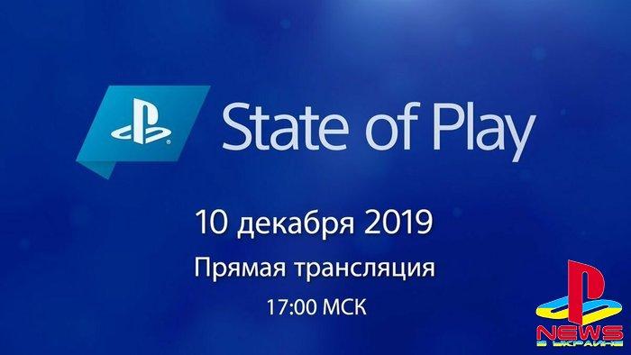 Объявлен новый State of Play - на нём могут анонсировать ремейк Resident Evil 3