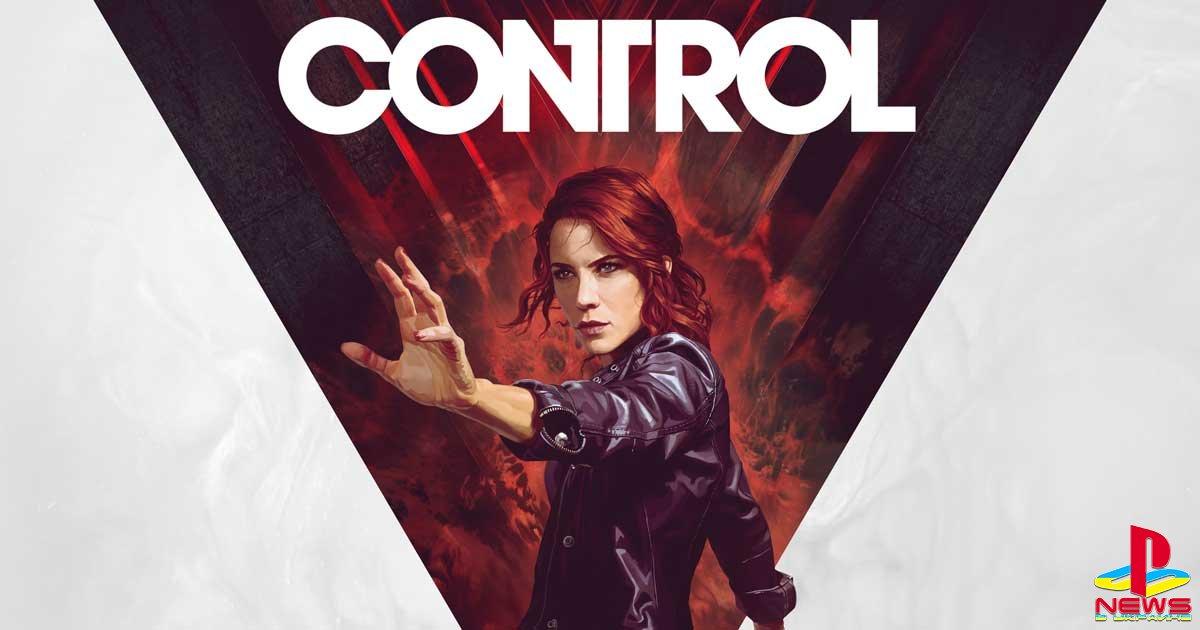 Control стала лучшей игрой года по версии OPM