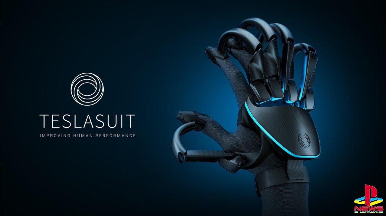 Белорусский стартап представил Teslasuite — перчатки дл ...