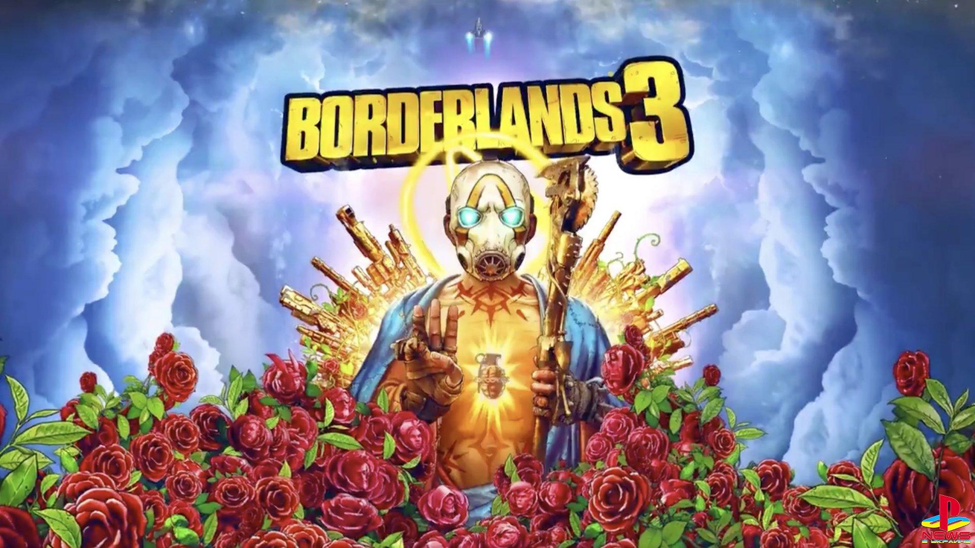 Borderlands 3 – еще больше добычи в новом двухнедельном мини-событии «Богатства редкого сундука»!