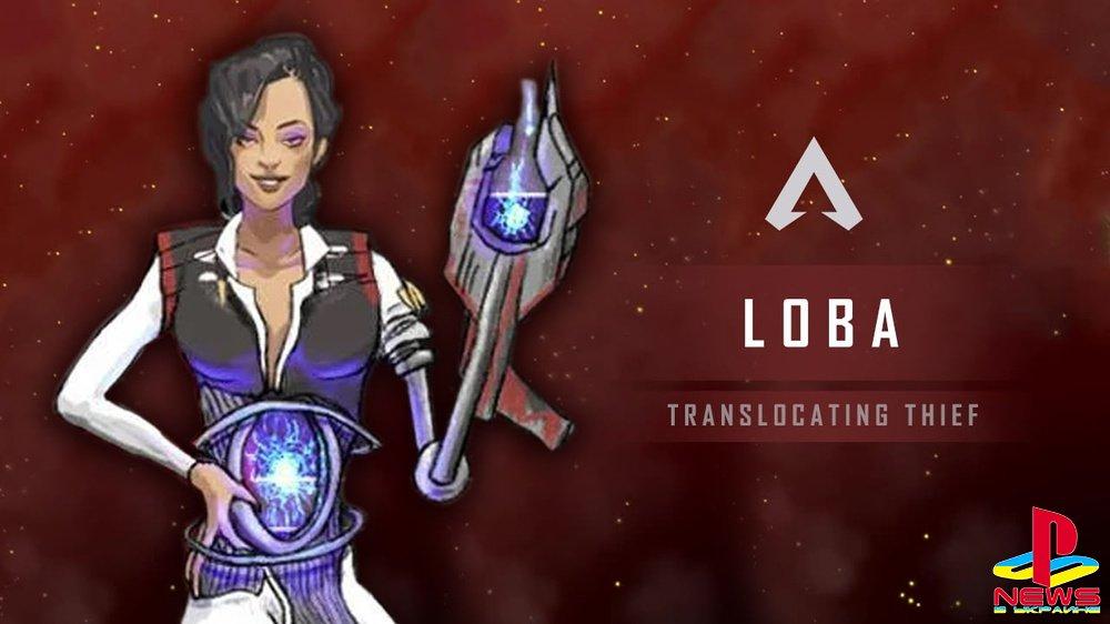 Игроки нашли в Apex Legends отсылку к будущему персонажу игры