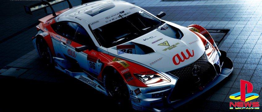 Авторы Gran Turismo в будущем нацелены на 240 кадров в секунду