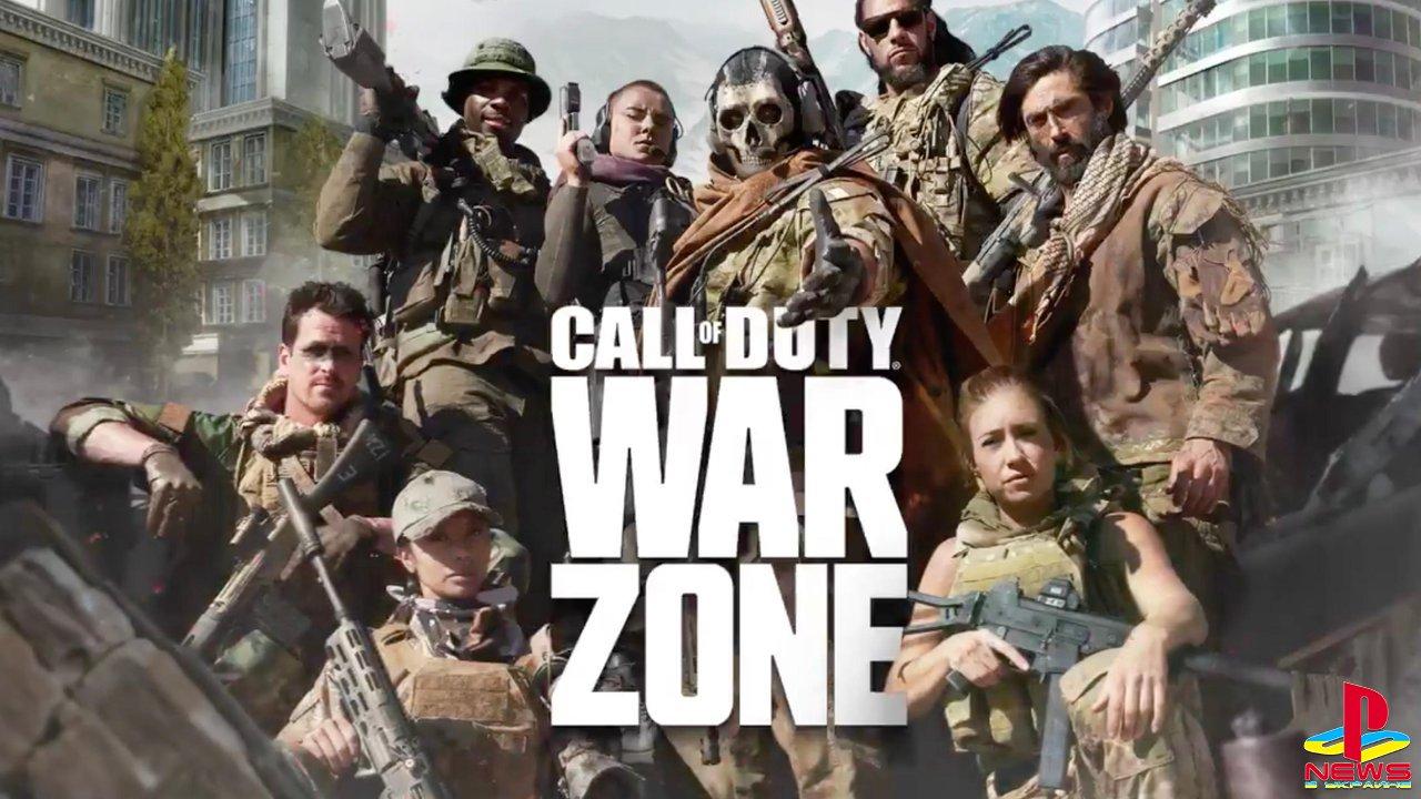 Разработчики Call of Duty: Warzone планируют выпустить режим на 200 игроков