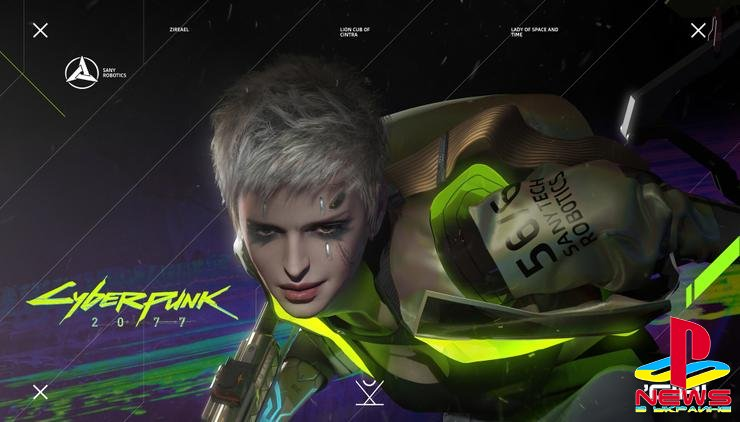 Техно-Цири на фан-артах по мотивам по мотивам «Ведьмака» и Cyberpunk 2077
