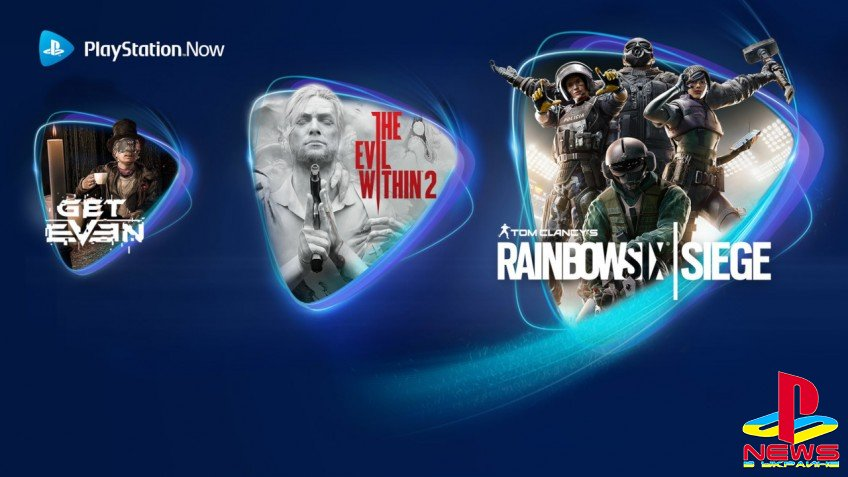 Хедлайнерами PS Now в мае стали The Evil Within 2 и Rai ...