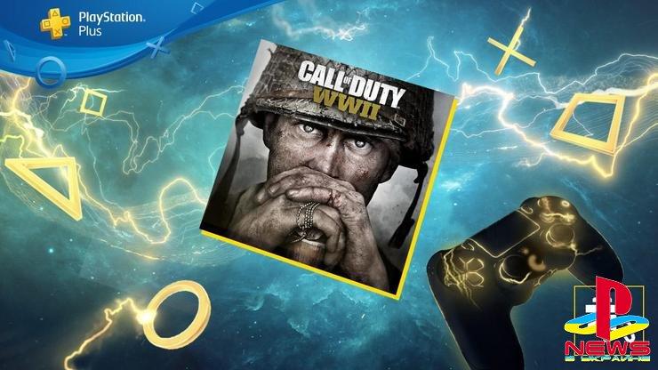 Подписчики PlayStation Plus точно получат в июне Call of Duty: WWII и, возм ...