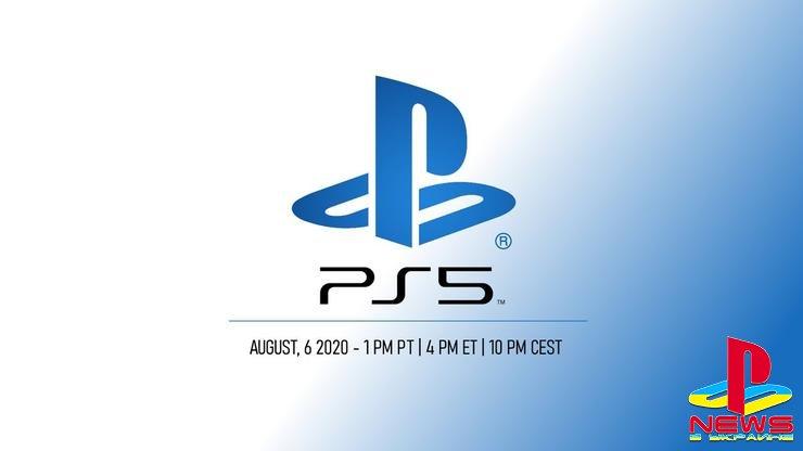 Информатор сообщил точную дату новой презентации игр для PlayStation 5