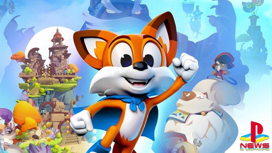 Скоро на PS4 выйдет бывший эксклюзив Xbox One — Super Lucky's Tale
