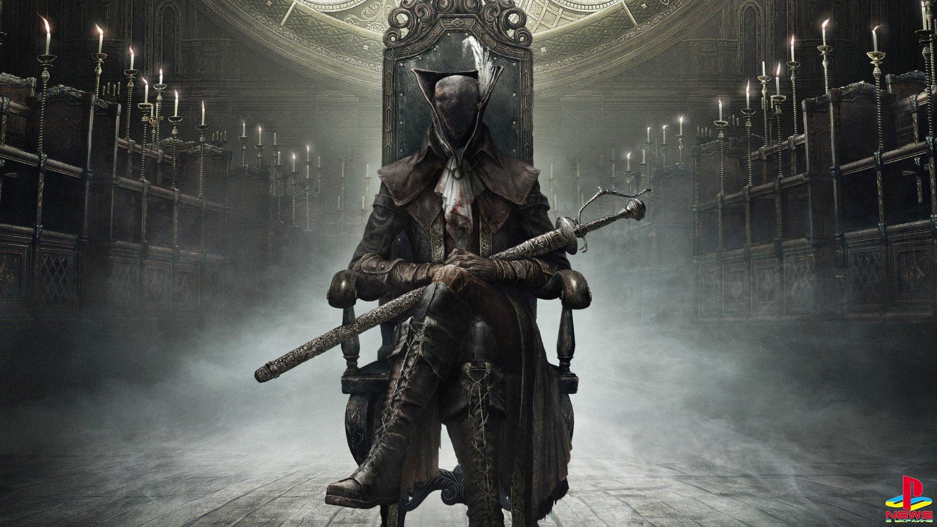 Ремастер Bloodborne для РС и PS5 существует и включает  ...