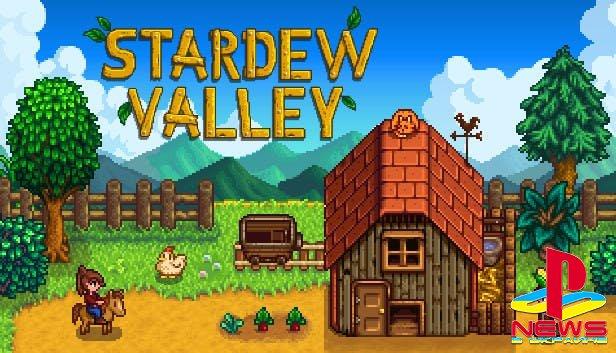 Stardew Valley получит кооператив с разделенным экраном на консолях и PC в обновлении 1.5