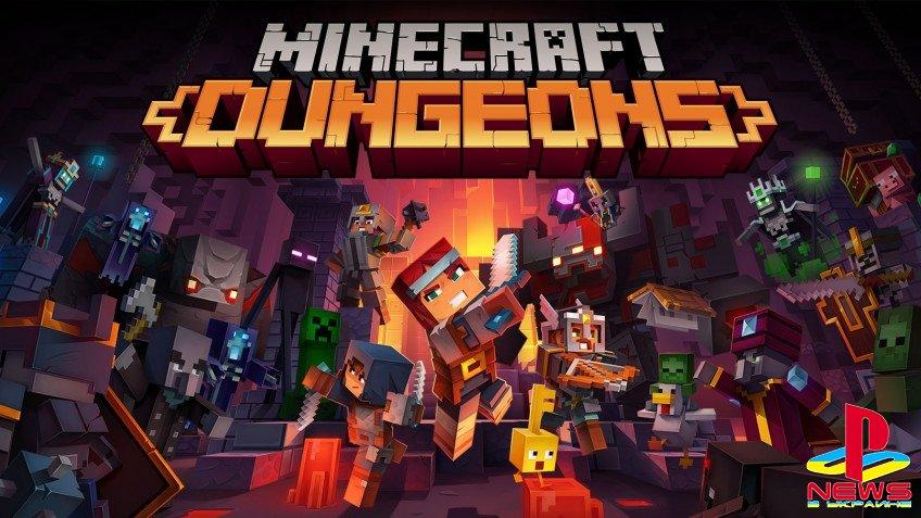 Minecraft Dungeons получит второй сезонный пропуск с 4 дополнениями