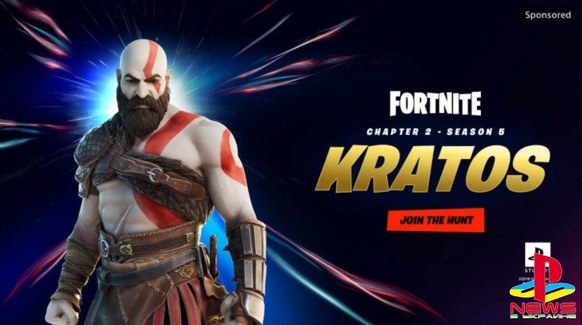 Кратоса из God of War добавят в Fortnite
