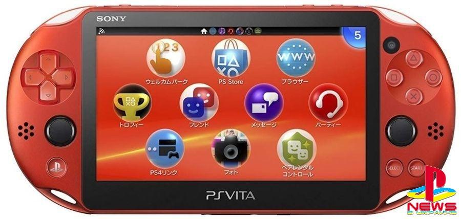 Sony вспомнила о PS Vita. Японцы обновили список премье ...