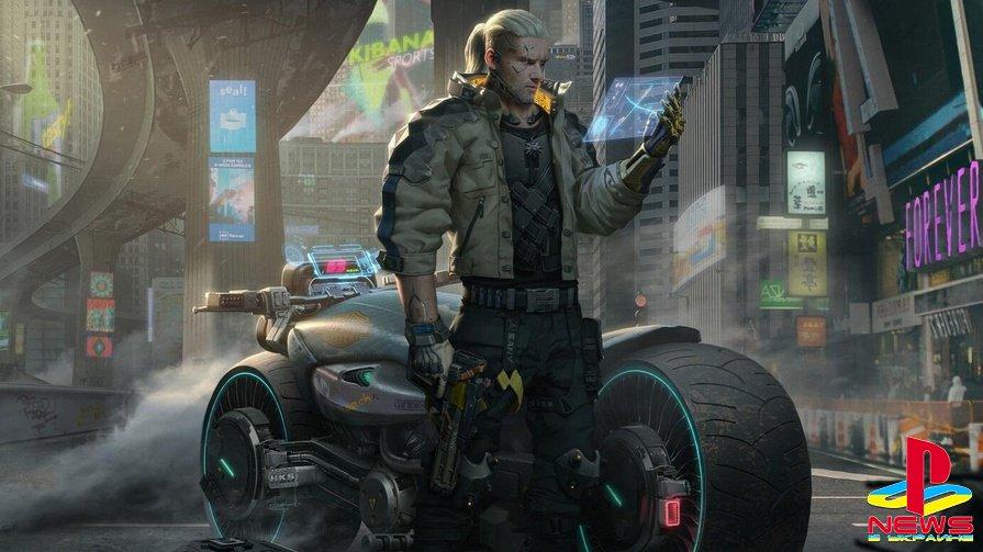 Аналитик: CDPR после провала Cyberpunk 2077 нужно возвр ...