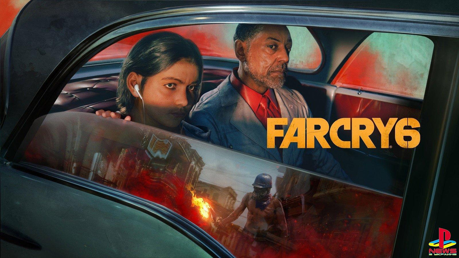 Старший дизайнер Far Cry 6 покинул студию