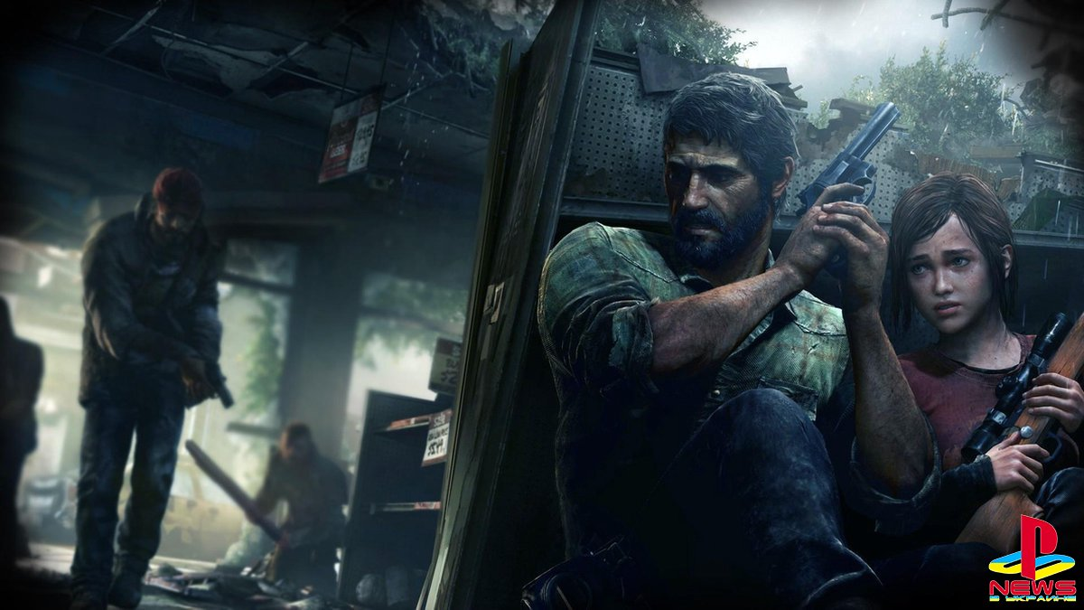 """""""Глубокая личная драма"""": Нил Дракманн рассказал об экранизации The Last of Us"""
