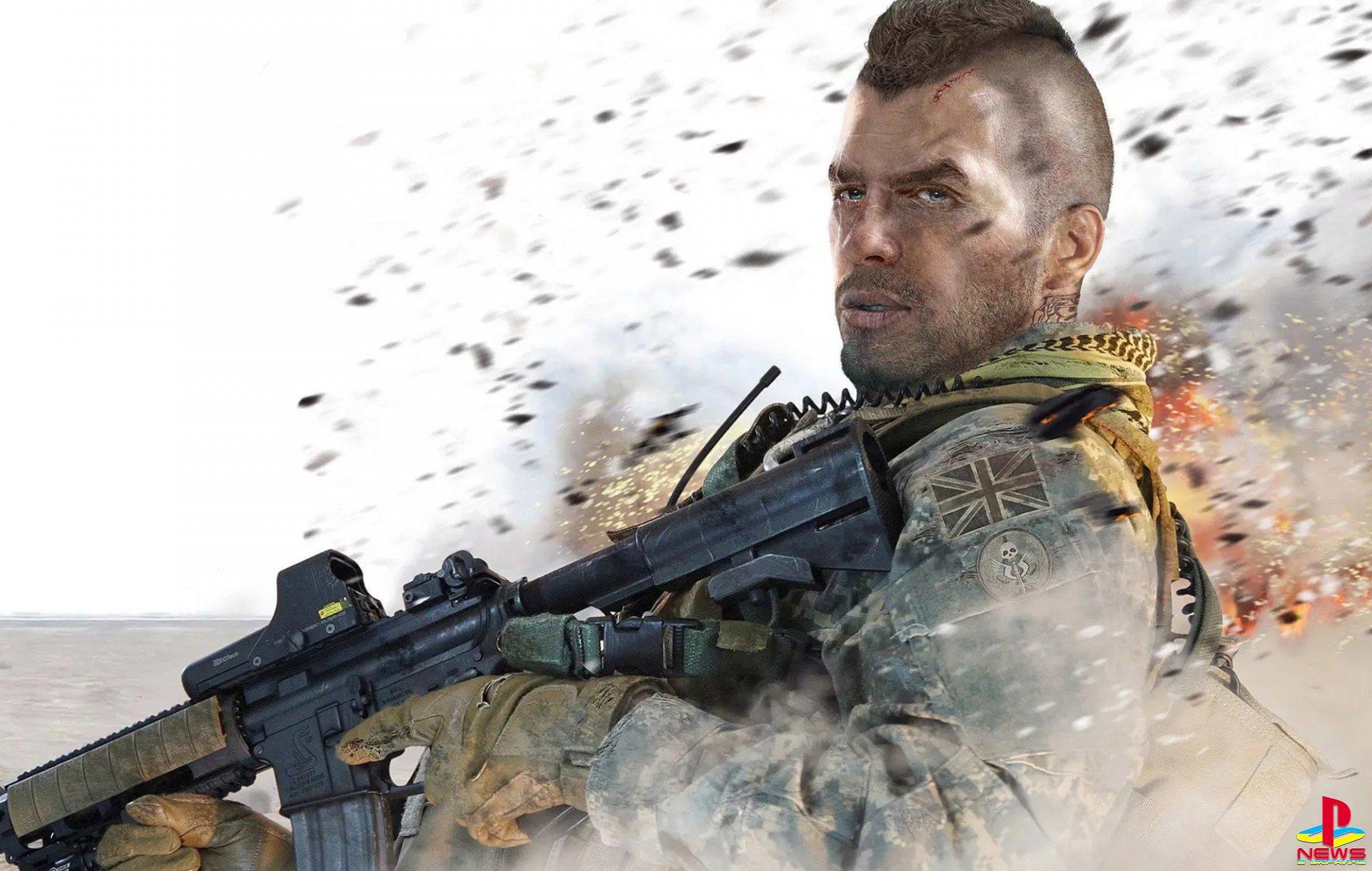 Покупатели ремастера Modern Warfare 3 получат скин Соупа для Warzone - он у ...