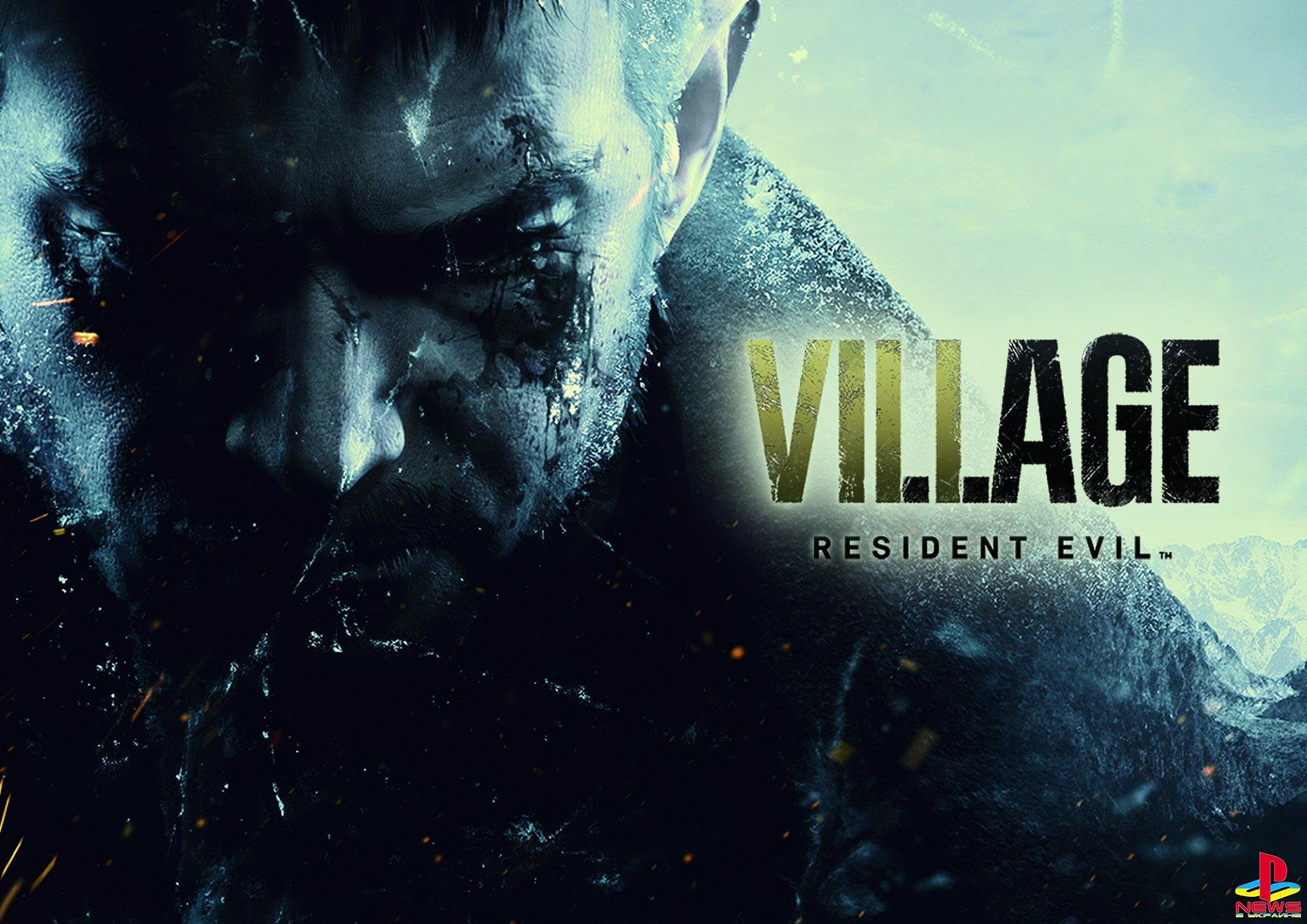 Компания Capcom уверяет, что Resident Evil Village станет лучшей игрой сери ...