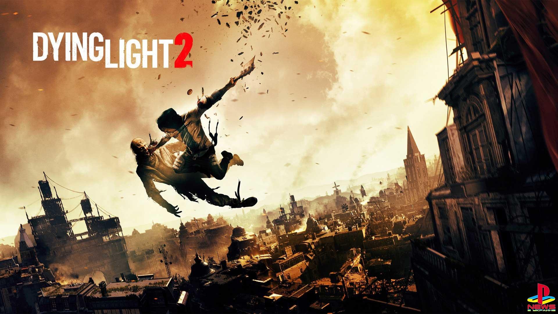 Авторы Dying Light 2 поделились новыми фактами об игре