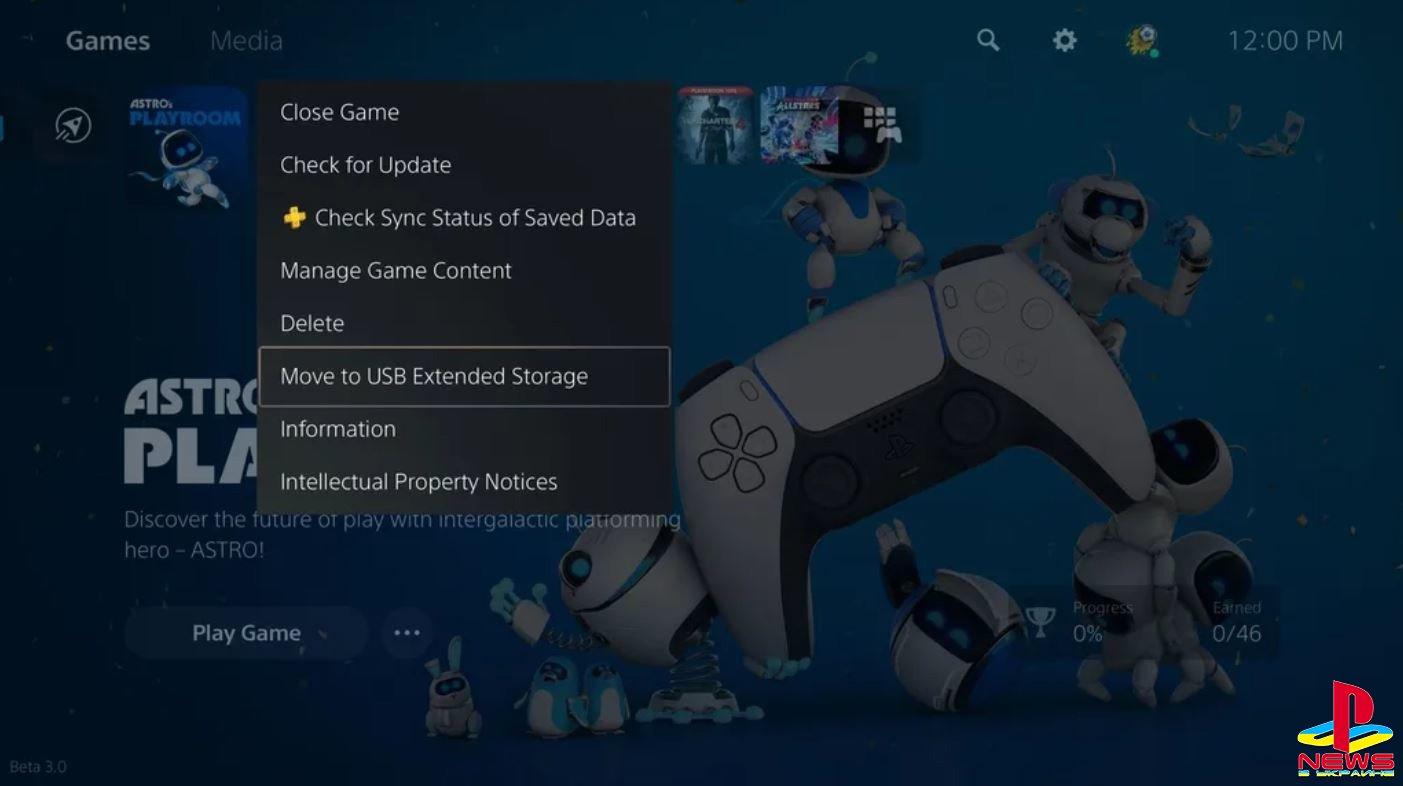 Sony анонсировала первое крупное обновление PlayStation ...