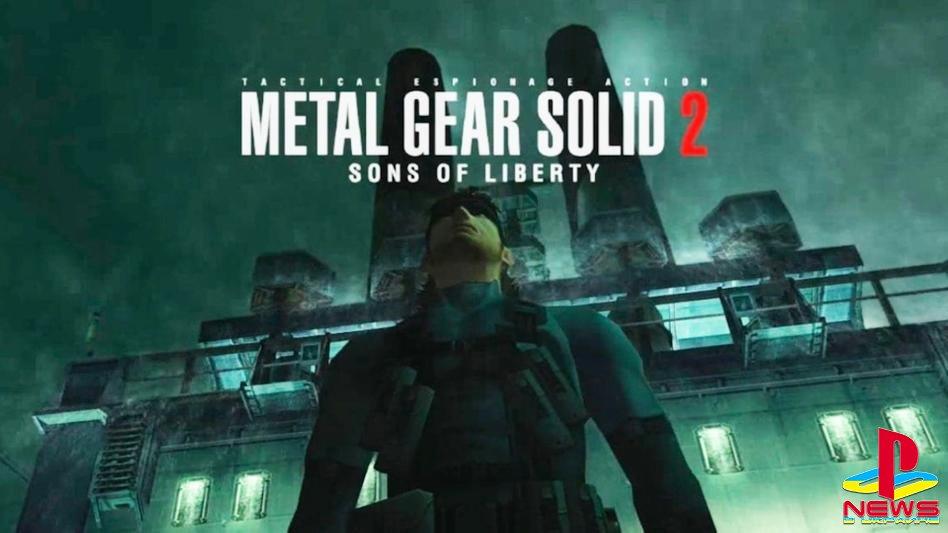 Что за шутки, Konami? В Twitter уже неделю «тизерят» ремейк Metal Gear Solid 2