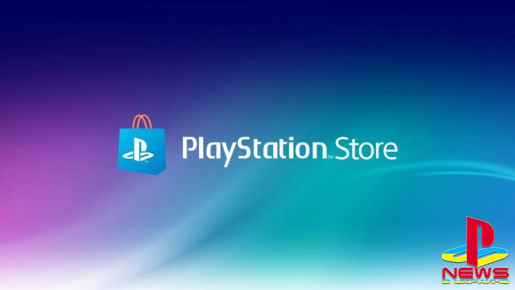 Сервис цифровой дистрибуции PlayStation Store продолжит ...