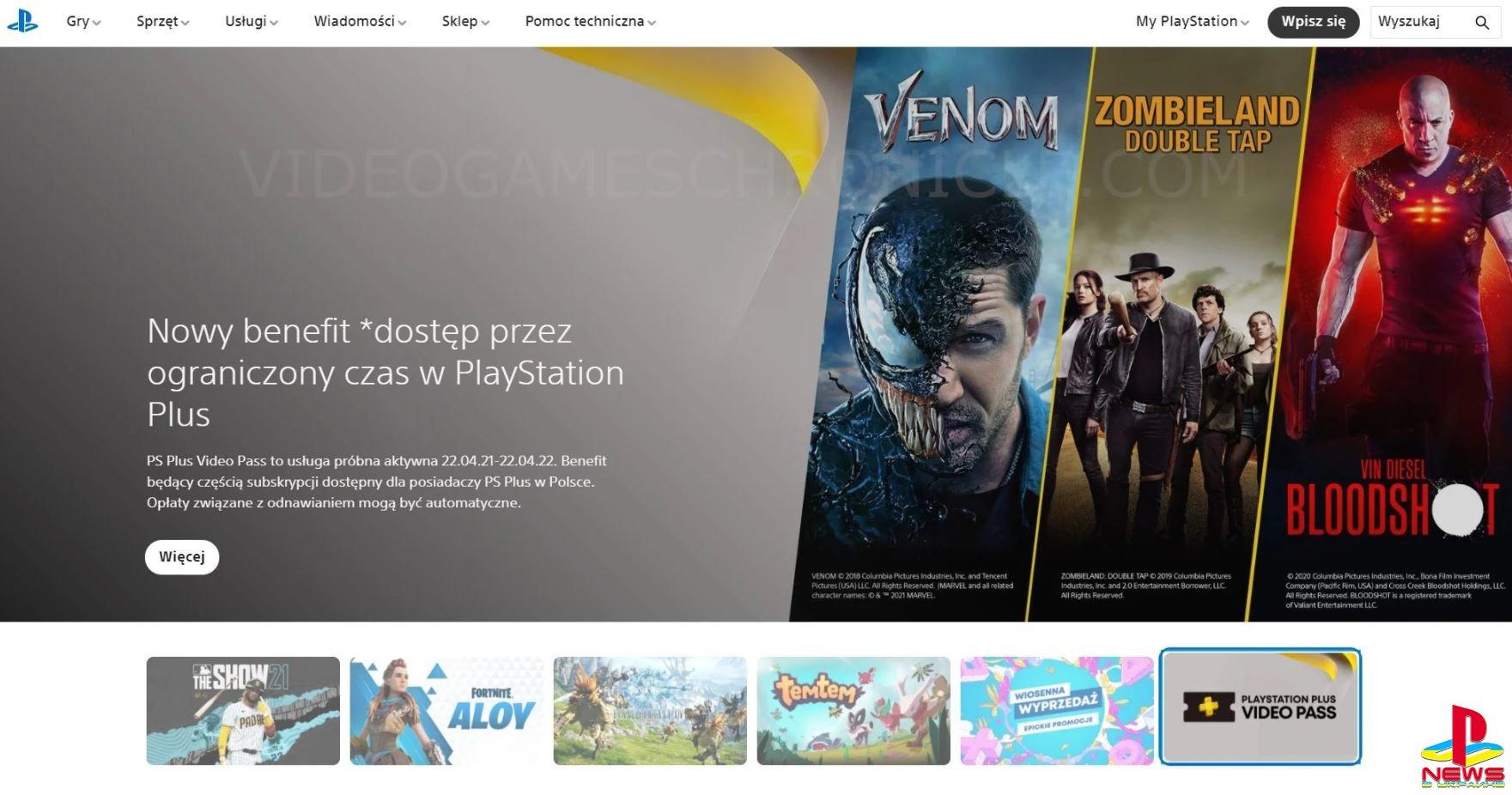 Sony анонсирует новый сервис для пользователей PlayStation