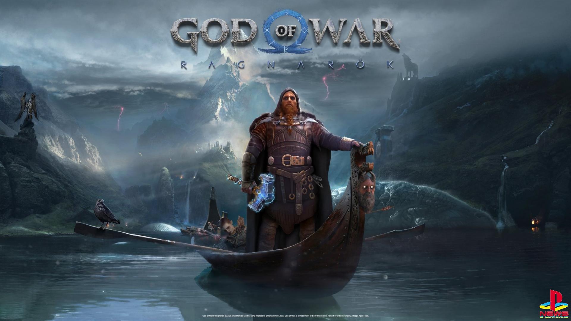 Джейсон Шрайер: продолжение God of War перенесли на 2022 год