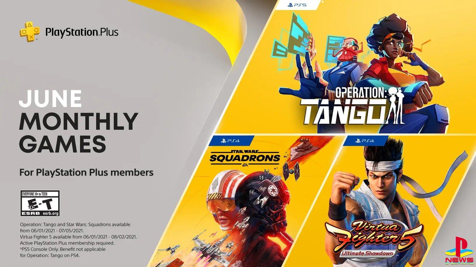 Игры в PlayStation Plus в июне