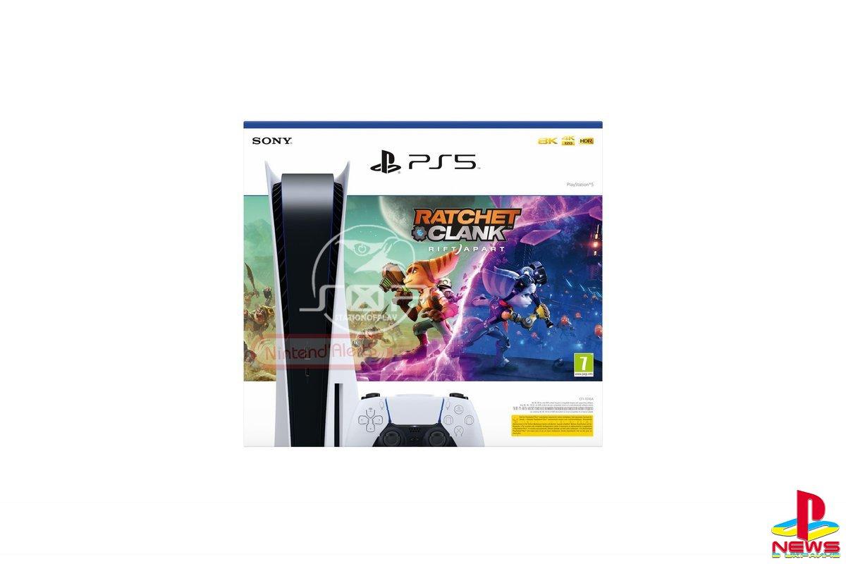 Первый тематический бандл PS5 выйдет вместе с Ratchet & Clank