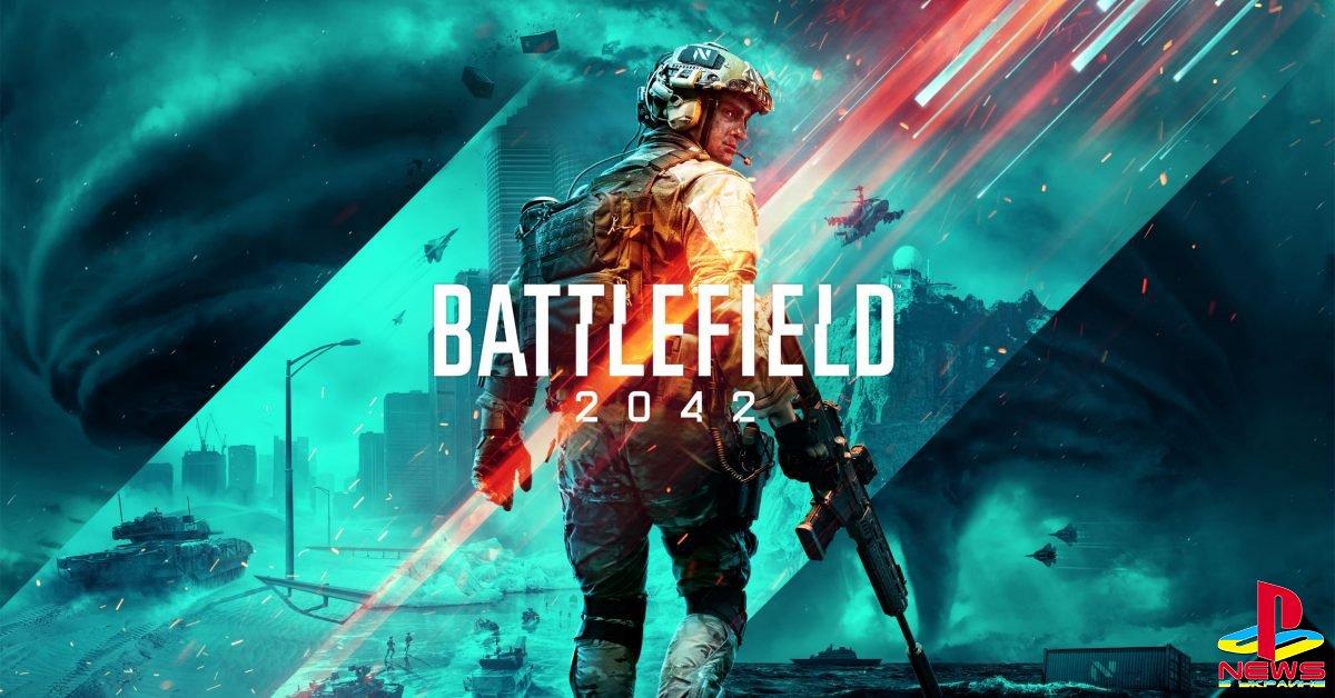Авторы Battlefield 2042 поделились новыми подробностями шутера