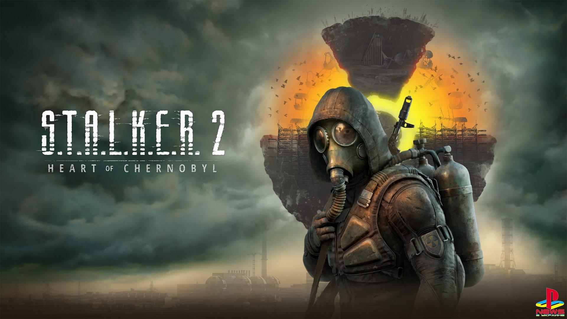GSC Game World объяснила слабый ИИ врагов в трейлере S.T.A.L.K.E.R. 2: Heart of Chernobyl