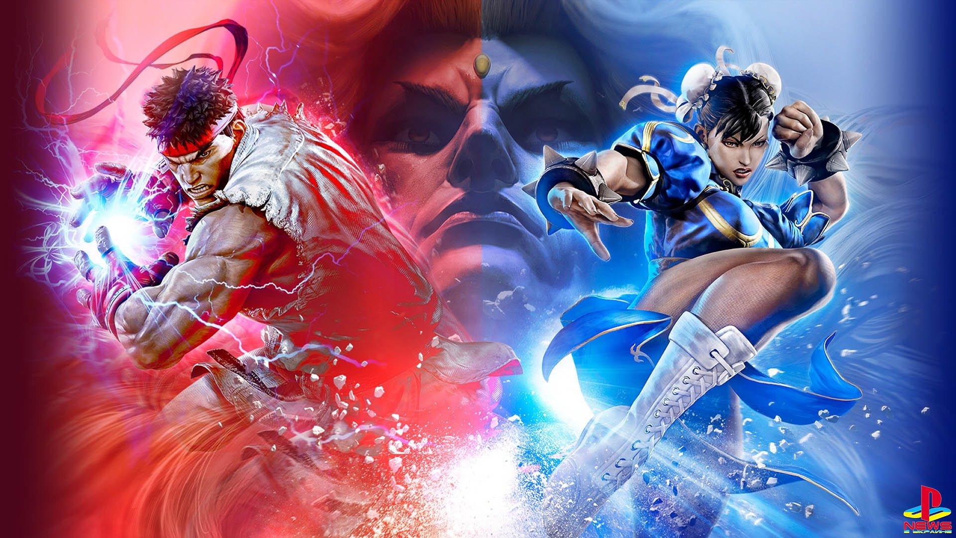 В файтинг Street Fighter V: Champion можно бесплатно сыграть до 7 июля