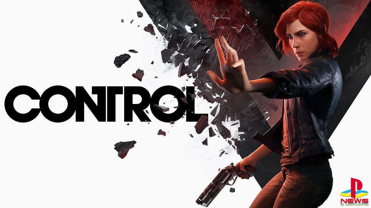 Control получит спин-офф с кооперативным режимом