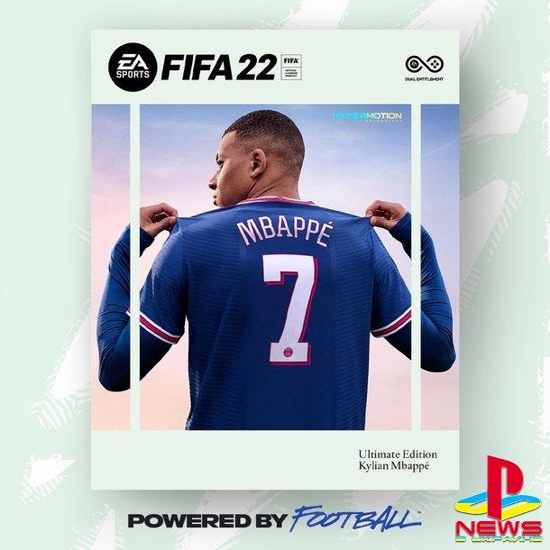 EA Sports анонсировала FIFA 22 с Килианом Мбаппе на обл ...